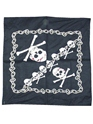 Chapeaux de Pirate Bandana Skull And Crossbones