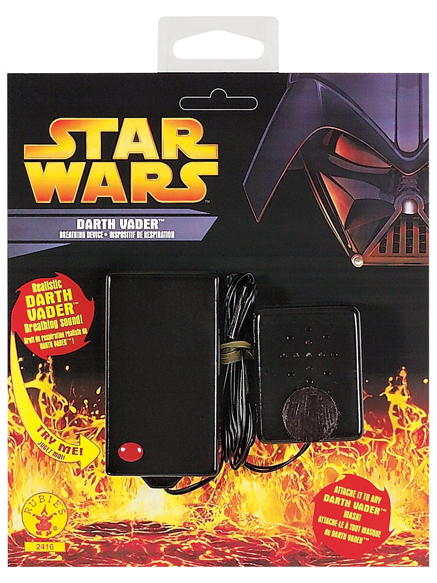 Costume Star Wars Appareil de respiration de Dark Vador