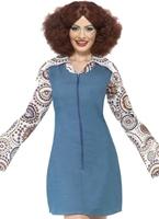 Costume de danseuse Disco Groovy de dames Disco Deguisement Femme