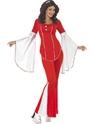 Disco Deguisement Femme Costume de Super Trooper Anni