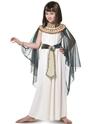 Déguisement Filles Costume de princesse égyptienne pour enfants