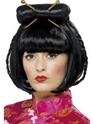 Perruque Femme Classique Oriental Lady Black perruque